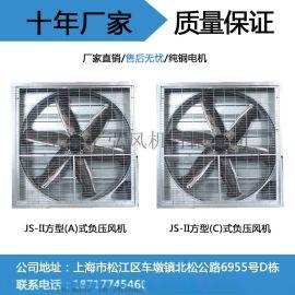 厂家直销 不锈钢低噪音大风量方形负压风机