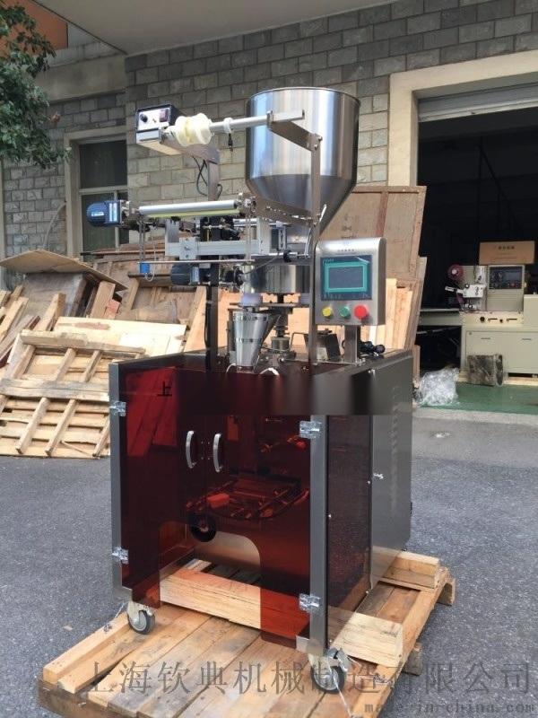 全自動食品包裝機機械設備、背封包裝機 定量 小型