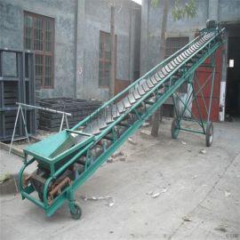 黑色橡胶防滑输送机 移动式肥料输送机qc
