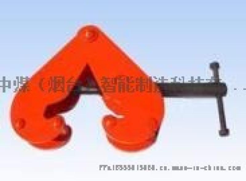 JG型钢轨夹钳定制,横吊、竖吊结构简单 厂家直销