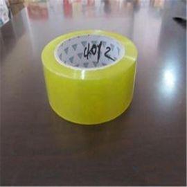 【特价批发】顺德4.5*2.5封口胶布封箱胶带 包装透明胶带