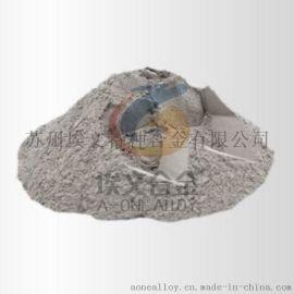 用于增材制造的Inconel 718高镍合金3D打印球形粉末