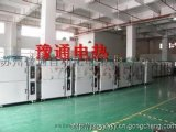 精密電機烘箱,自動調溫電機烘箱,電機專用烘箱,電機烘箱生產廠家