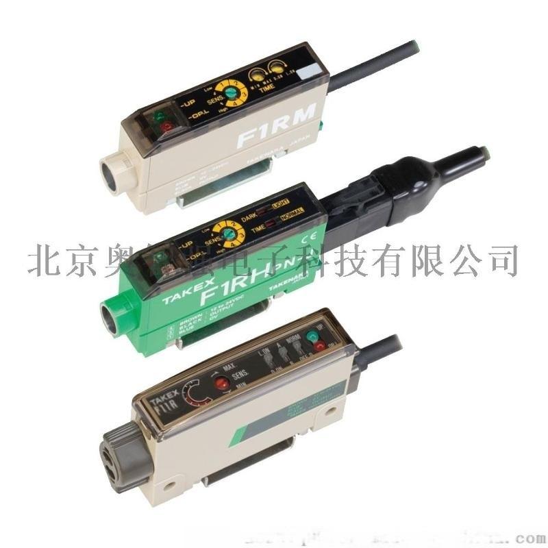 日本竹中光纤放大器F1R