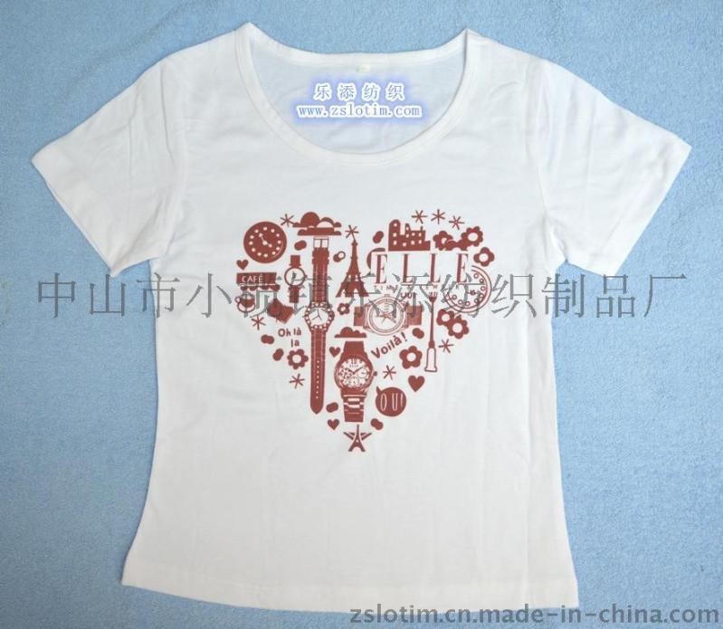 廠家直供訂製廣告純棉、TC圓領短袖運動T恤文化衫