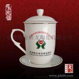 定做紀念禮品茶杯廠家 會議禮品茶杯