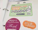 醫療用品標籤-醫藥標簽印刷
