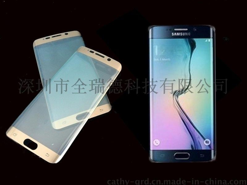 三星 S6edge 手机全屏3D曲面保护膜 防爆膜 全包曲面保护贴膜 保护贴膜加工厂