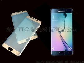 三星 S6edge 手機全屏3D曲面保護膜 防爆膜 全包曲面保護貼膜 保護貼膜加工廠