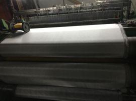不锈钢网/超级不锈钢网904L/双相不锈钢轧花网2205/2507