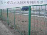 护栏网 厂家直销公路安全护栏网道路护栏网 铁丝隔离网围栏批发