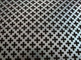 铝镁锰吸音底板彩钢冲孔压型钢板量大优惠