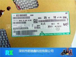 原装SAMYOUNG三莹 贴片电解电容 MVG系列 25V 10UF 4X5mm 85度 25v10uf