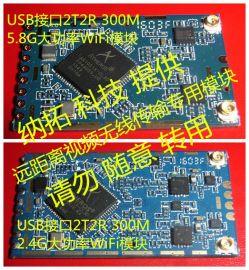 AR1021设计USB接口大功率WiFi模块