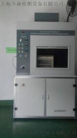 KS-57D汽车内饰材料燃烧试验机