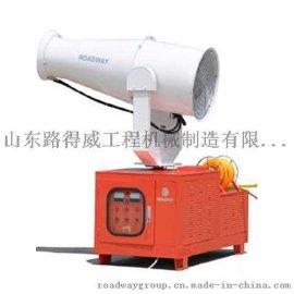 水炮喷雾抑尘机,喷雾压尘机,喷雾风机厂家