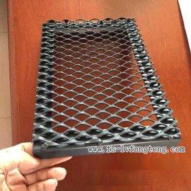 菱形铝网板吊顶 六角形网板 蜂窝形铝网板生产厂家_欧百得