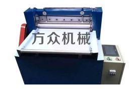 方众FZ-600QT数控橡胶切条机