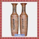 景德镇大花瓶 大花瓶礼品 高档陶瓷大花瓶定做