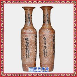 景德镇大花瓶 大花瓶礼品 **陶瓷大花瓶定做