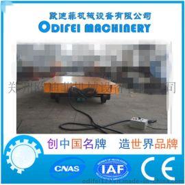 25吨拖电缆电动平板车厂家欧迪菲精工打造