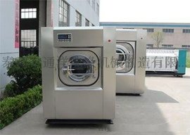 医院洗衣房设备的全自动洗脱机