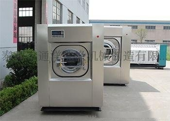 洗衣房设备的全自动洗脱机