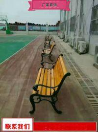 户外座椅总厂批发 户外休闲座椅什么价格
