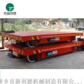 过跨运输车转运地平车电动平推车储存搬运车