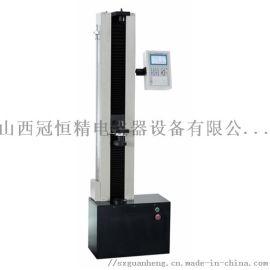 橡胶万能材料拉力测试机