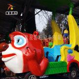 童星游乐欢乐锤 游乐场儿童新型游乐设备厂家终身售后