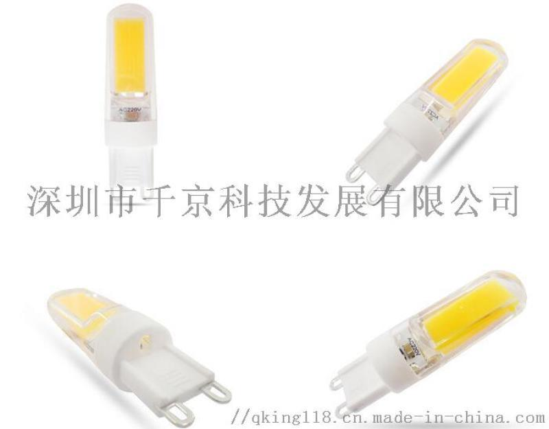 G9 COB AC110/220V 水晶燈