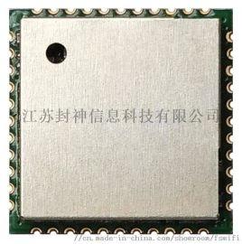 sdio接口rtl8821CS智能wifi模块