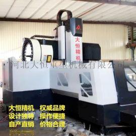 河北大恒 专业生产数控龙门铣床  机械工件加工设备