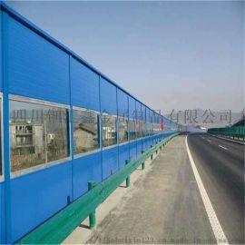 四川成都声屏障隔音墙资阳声屏障高速公路隔音屏