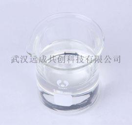 三羟甲基丙烷棕榈酸酯,香料溶剂99%