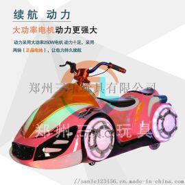 电动儿童幻影摩托车【儿童游乐摩托车】报价单