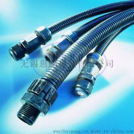电缆接头软管接头 CSKV抗拉接头 便捷式接头