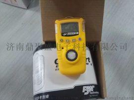 BWGasAlertO2手持式氧气检测仪