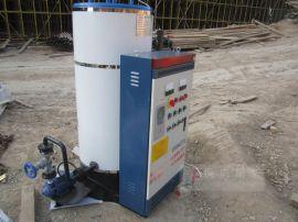 50公斤36kw电蒸汽小型蒸汽发生器
