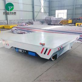 浙江厂家地轨平板车 电动转弯车免维护蓄电池