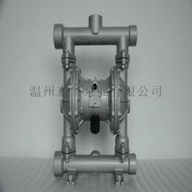 QBY3-40铝合金气动隔膜泵专家,规格和材质齐全