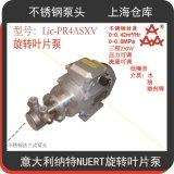 Lic-PR系列润滑油泵自吸式润滑泵冷却循环泵