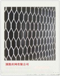 鋁金鋼板網 鋁板網