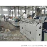 礼联机械SJZ65pvc木塑生产线