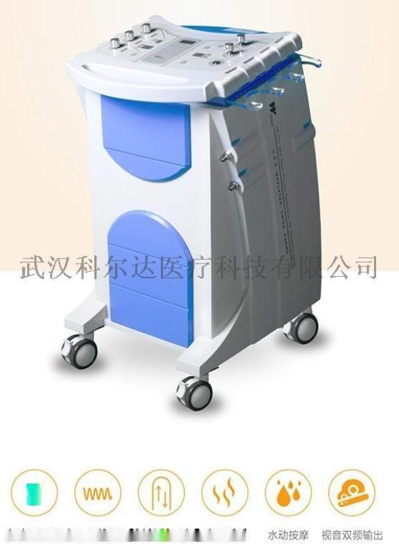 徐州三维男性康复治疗仪