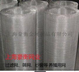 不锈钢宽幅网/不锈钢筛网/过滤网/金刚网纱窗