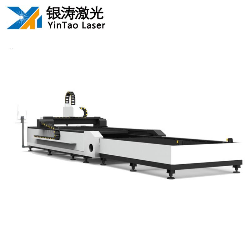 金属激光切割机 不锈钢激光切割机 激光设备生产厂家