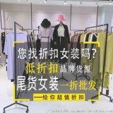 貨到付款的女裝她衣櫃的衣服能退嗎折扣品牌女裝絨衫馬克華菲女裝