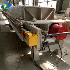 板框压滤机  污泥脱水设备  鸿百润厂家供应